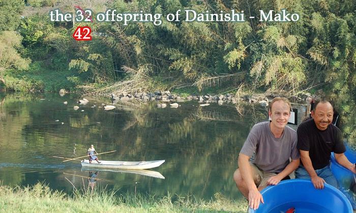 32 offspring Dainishi - Mako
