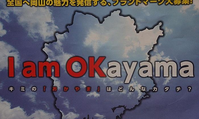 Folklore in Okayama