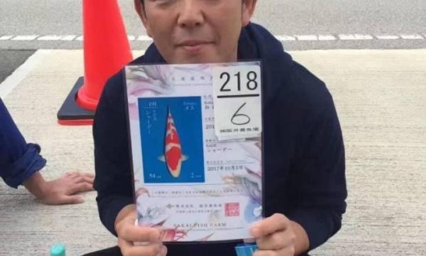 Het Narita event