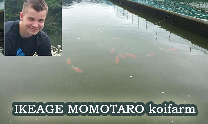 Ikeage Momotaro
