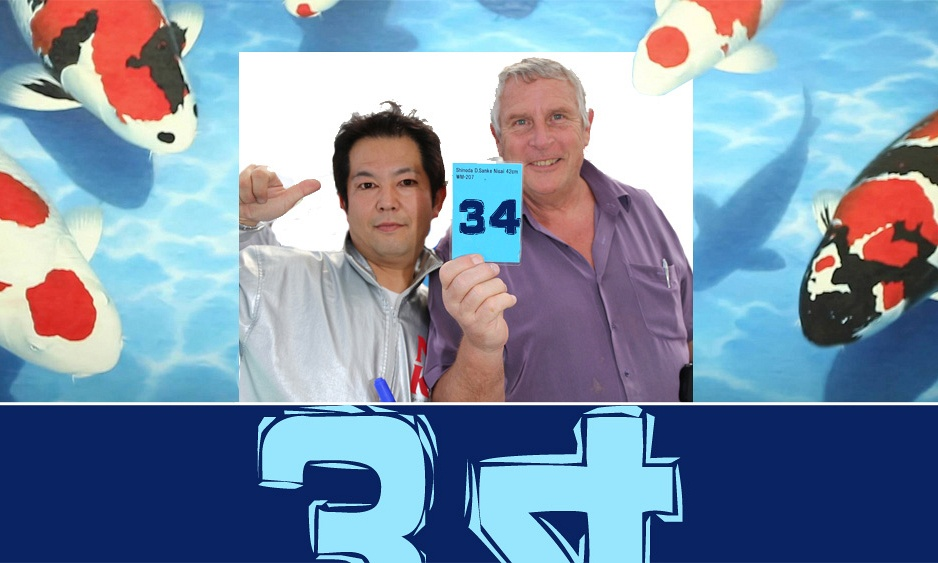 Lucky number 34