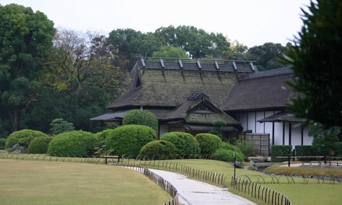 Okayama Park