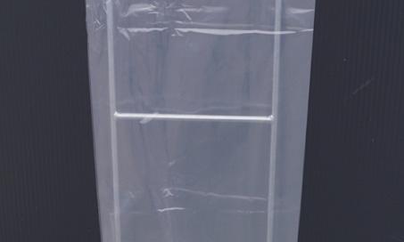 Plastic zakken - zaterdag open