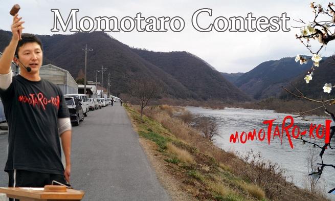 Uitslag Momotaro Contest