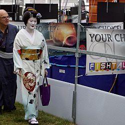 Adult Tategoi Champion: afbeelding 1
