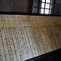 All Japan Young Koi Show en Himeji Castle: afbeelding 31