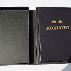 Bekende boeken: afbeelding 3
