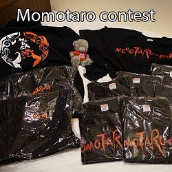 De Momotaro Contest: afbeelding 2
