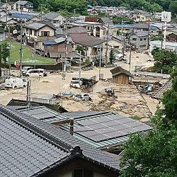 Dramatische ontwikkeling in Japan: afbeelding 18