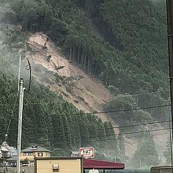 Dramatische ontwikkeling in Japan: afbeelding 26