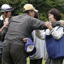Dramatische ontwikkeling in Japan: afbeelding 29