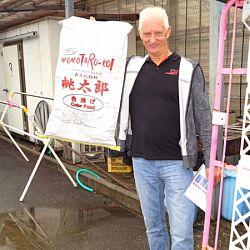 Een dag op de Momotaro Koifarm: afbeelding 2
