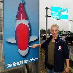 Eventjes kijken werd een heel gedoe bij Matsue: afbeelding 22