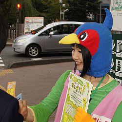 Folklore in Okayama: afbeelding 34