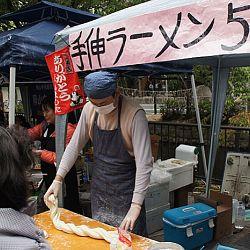 Folklore in Okayama: afbeelding 48