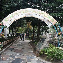 Folklore in Okayama: afbeelding 52
