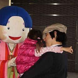 Folklore in Okayama: afbeelding 65
