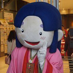Folklore in Okayama: afbeelding 66