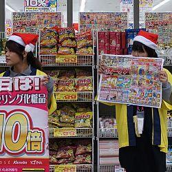 Folklore in Okayama: afbeelding 70