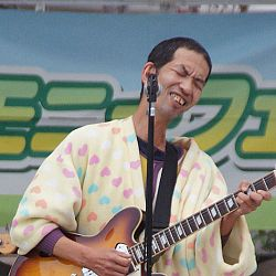 Folklore in Okayama: afbeelding 77
