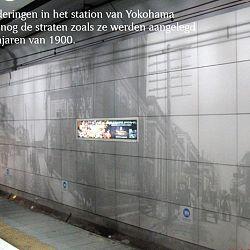Japan - dag 1: afbeelding 2