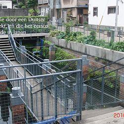 Japan - dag 1: afbeelding 7