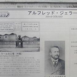 Japan - dag 1: afbeelding 8