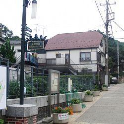 Japan - dag 1: afbeelding 9