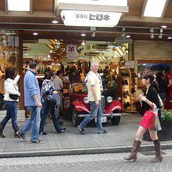 Japan - dag 1: afbeelding 10