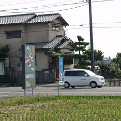 Japan-dag 2: afbeelding 1