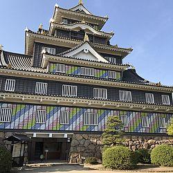 Japanreis april 2017: afbeelding 4