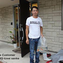 Mijn leermeester Taniguchi San: afbeelding 11