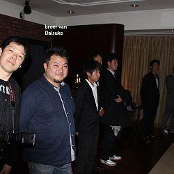 Momotaro Party ter ere van GC 2014: afbeelding 16