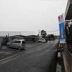 Narita: afbeelding 21