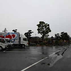 Narita: afbeelding 22