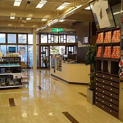 Narita Opensales: afbeelding 8