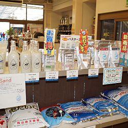 Narita Opensales: afbeelding 36
