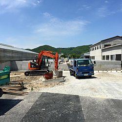 Uitbreiding bij Momotaro: afbeelding 1