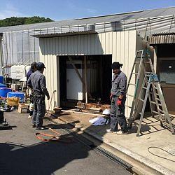 Uitbreiding bij Momotaro: afbeelding 10